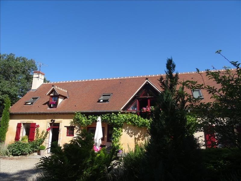 Vente maison / villa Limoise 165850€ - Photo 2