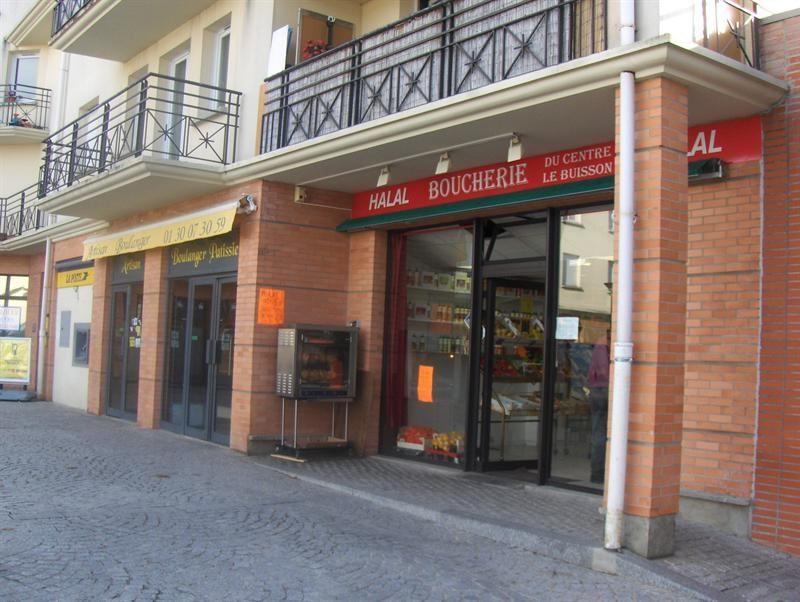 Location Local commercial Magny-les-Hameaux 0
