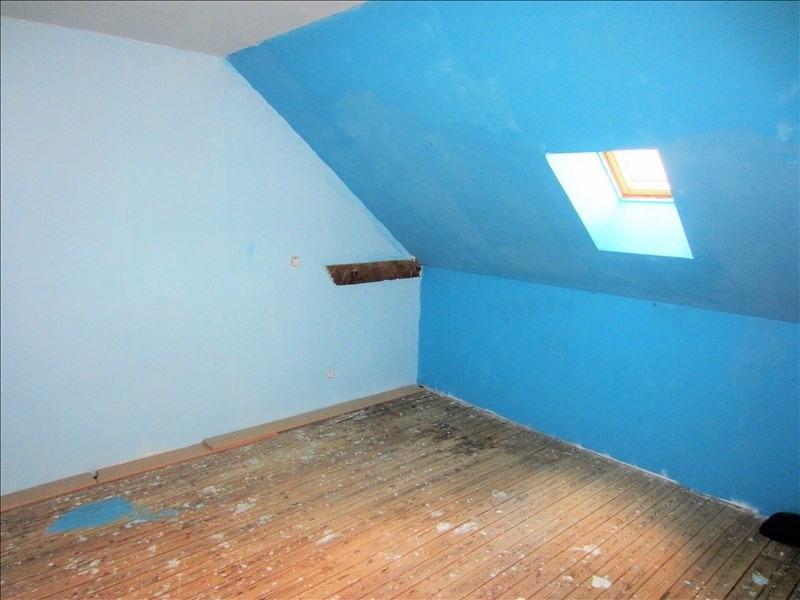 Vente maison / villa Gannay sur loire 94150€ - Photo 5