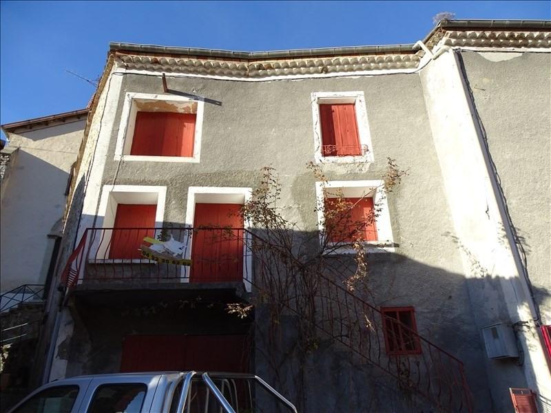 Vente maison / villa Prads haute bleone 60000€ - Photo 5
