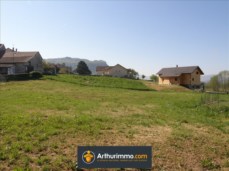 Sale site Belley 76 000€ - Picture 2