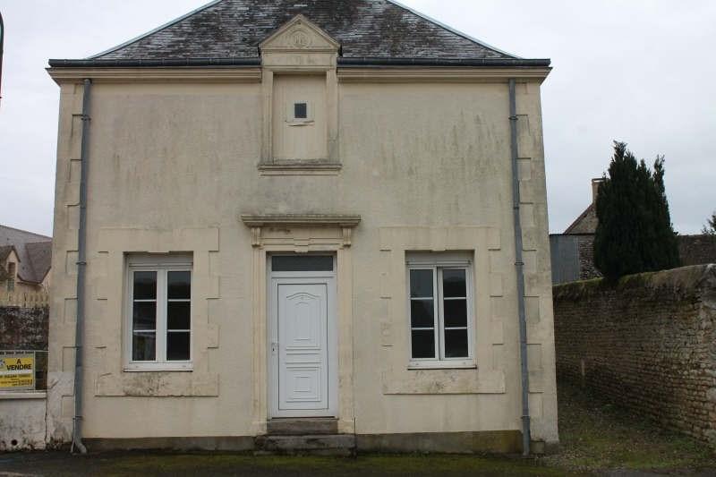 Vente maison / villa Rouessé fontaine 55000€ - Photo 1