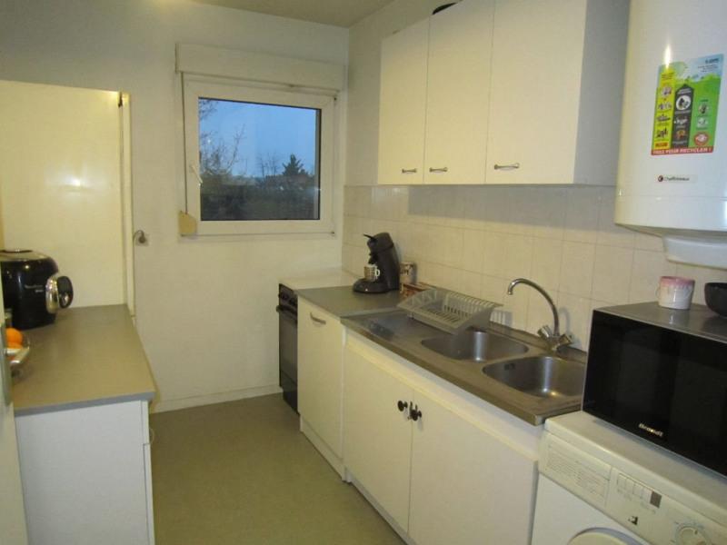 Venta  apartamento Montlhéry 142000€ - Fotografía 2