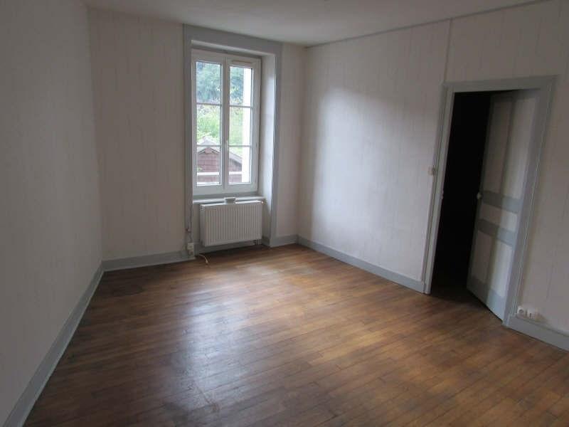 Produit d'investissement maison / villa St leonard de noblat 65000€ - Photo 4
