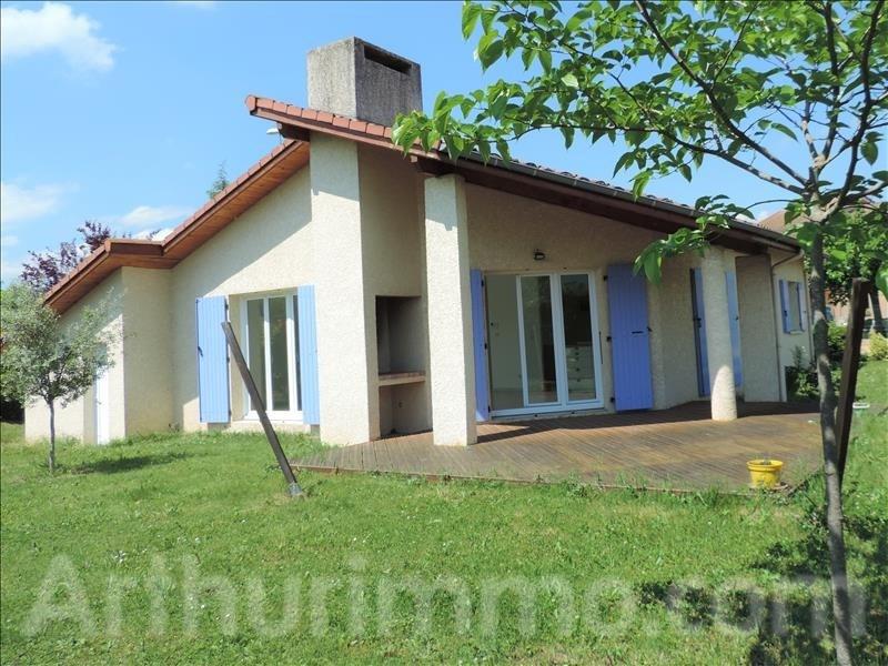 Vente maison / villa St marcellin 260000€ - Photo 1