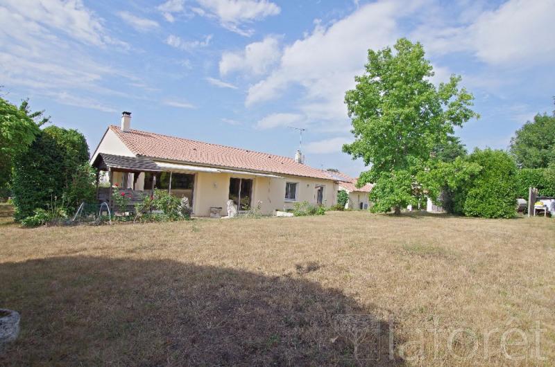 Vente maison / villa Vezins 236250€ - Photo 1