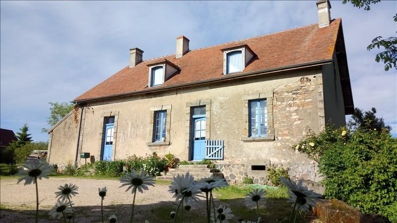 Vente maison / villa Noyant d allier 172500€ - Photo 1