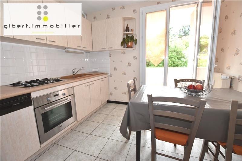 Vente appartement Le puy en velay 89900€ - Photo 2
