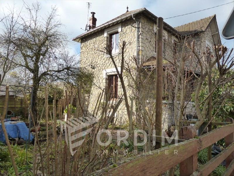 Vente maison / villa Cosne cours sur loire 179000€ - Photo 9