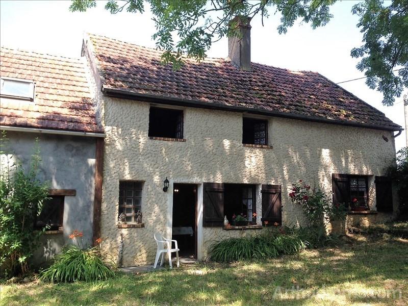 Vente maison / villa Sury en vaux 81000€ - Photo 1