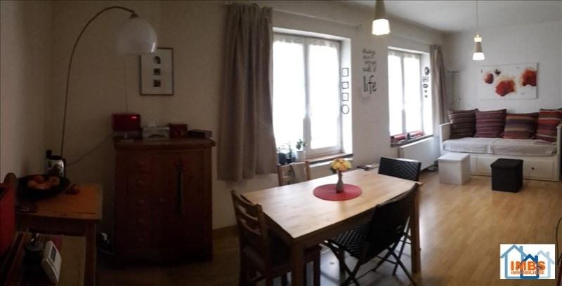 Rental apartment Strasbourg 498€ CC - Picture 4