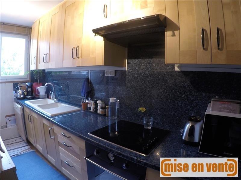Vente appartement Champigny sur marne 229000€ - Photo 4
