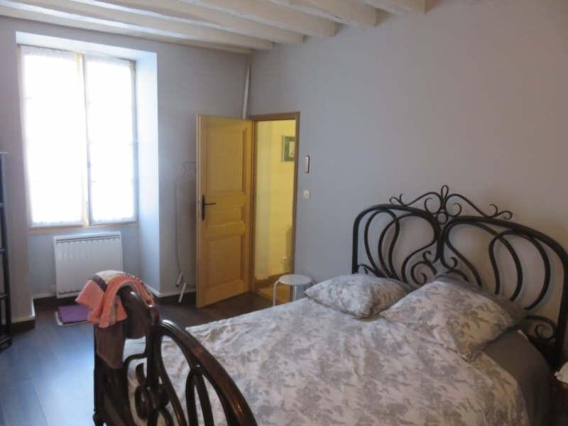 Vente maison / villa Alencon 199470€ - Photo 6