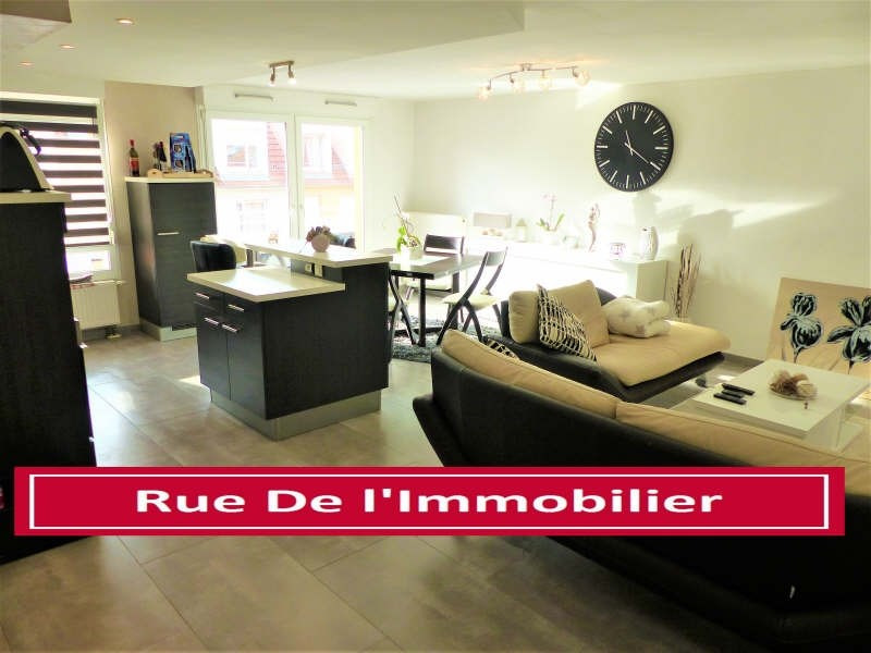 Sale apartment Soufflenheim 174 900€ - Picture 1
