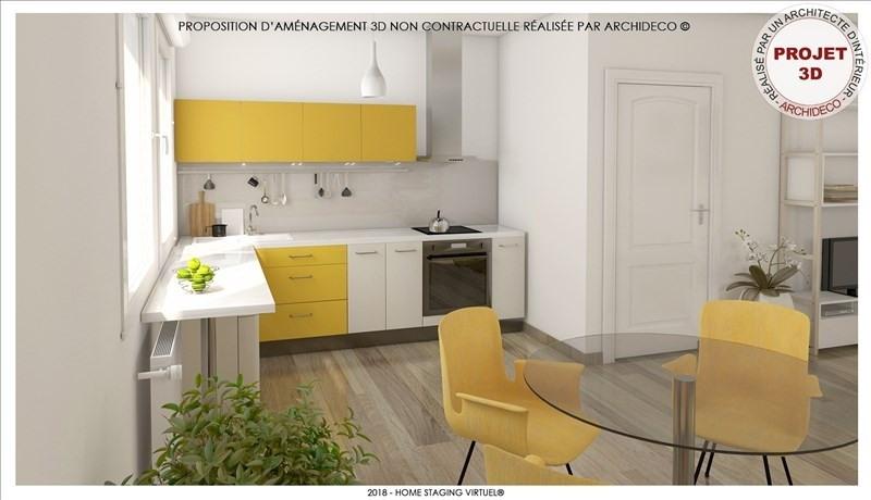 Vente appartement Metz 125000€ - Photo 2
