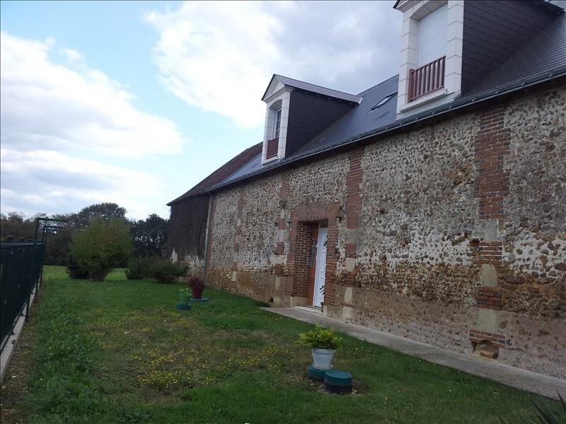 Location appartement Chateau renault 450€ CC - Photo 5