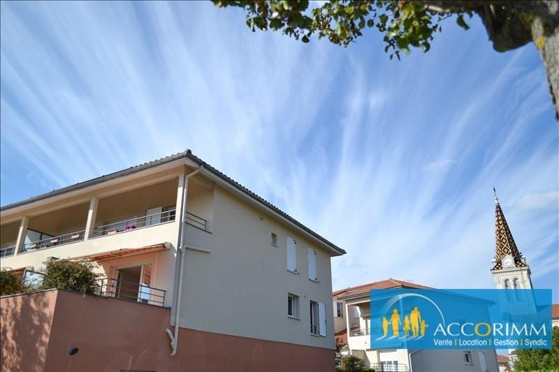 Продажa квартирa Mions 218000€ - Фото 3