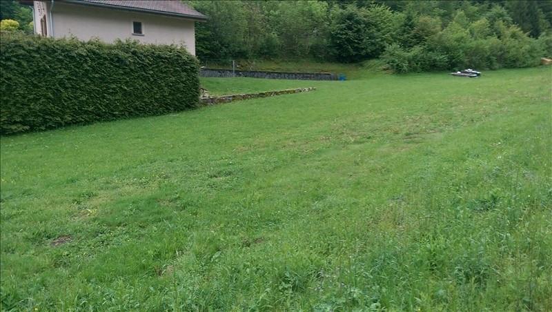 Vente terrain Le poizat 64000€ - Photo 2