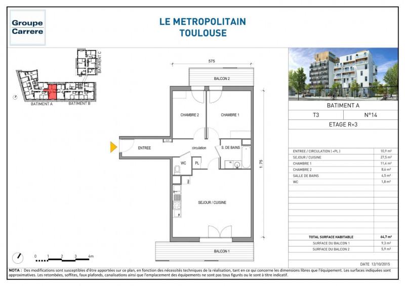 Location appartement Toulouse 812€ CC - Photo 4