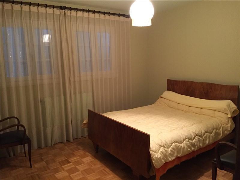Vente maison / villa Poitiers 210000€ -  6