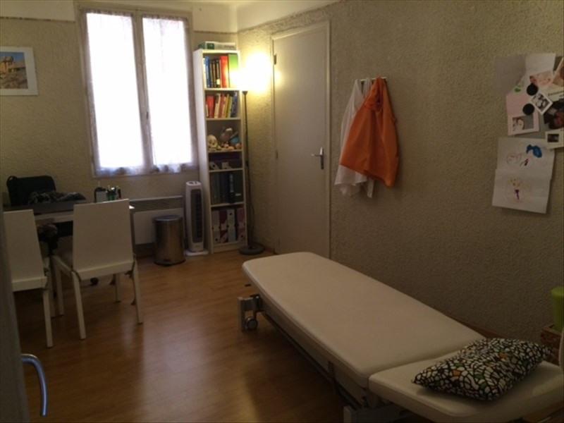 Location bureau Aix en provence 500€ HT/HC - Photo 1