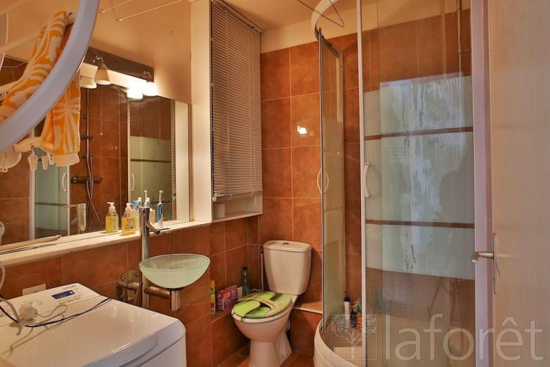Produit d'investissement appartement Saint maurice 103550€ - Photo 2