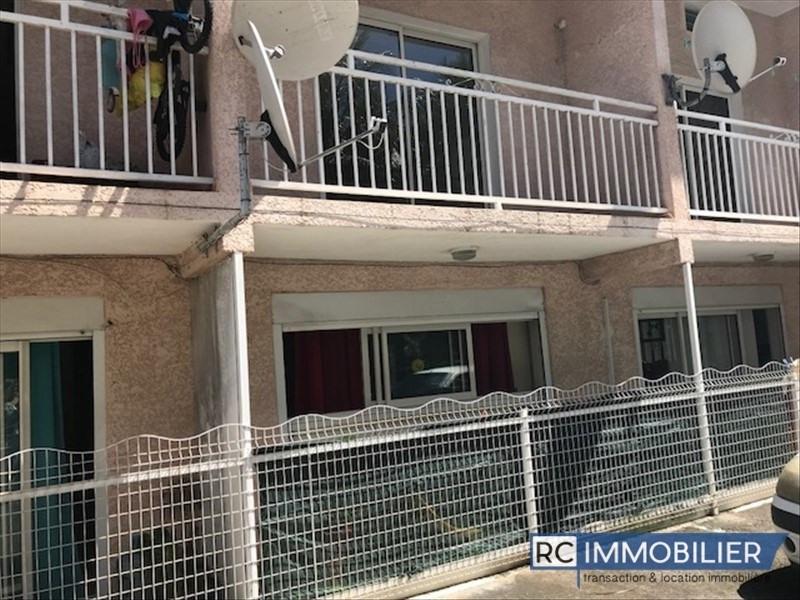 Vente immeuble St andre 595000€ - Photo 1