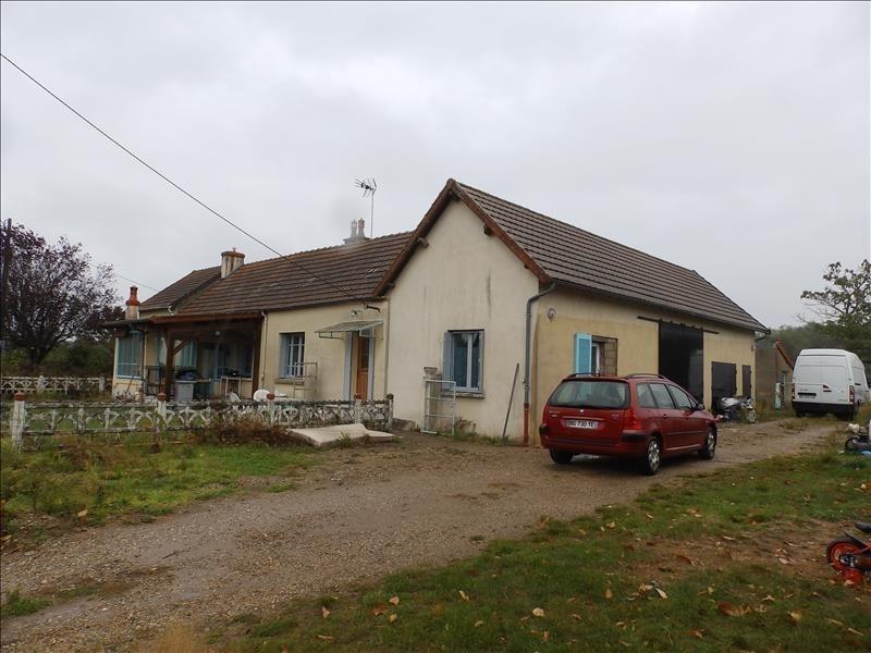 Venta  casa Yzeure 130000€ - Fotografía 1