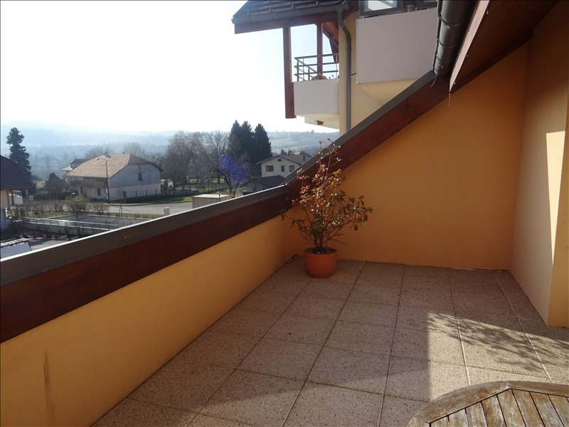 Vente appartement Ville en sallaz 310 000€ - Photo 3