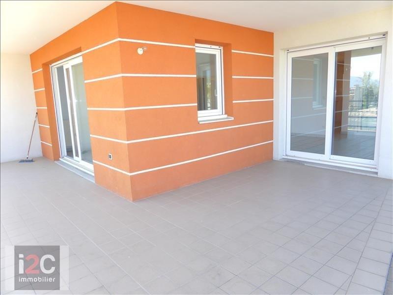 Alquiler  apartamento Ferney voltaire 2360€ CC - Fotografía 11