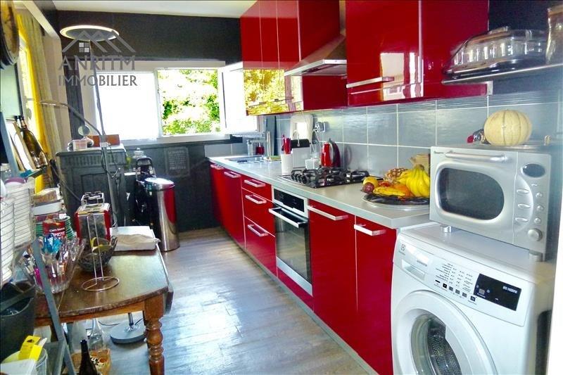 Vente appartement Les clayes sous bois 189000€ - Photo 3