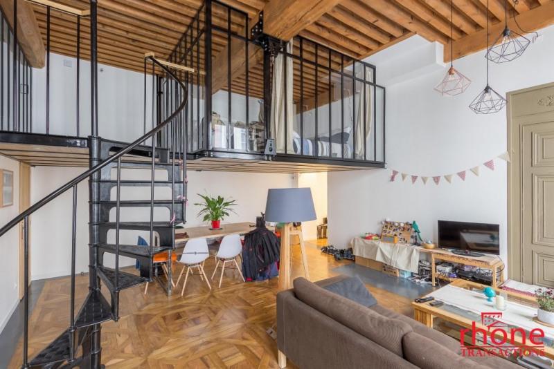 Sale apartment Lyon 1er 498000€ - Picture 5