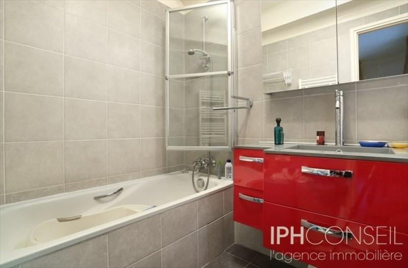 Vente de prestige appartement Neuilly sur seine 1395000€ - Photo 4