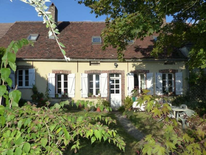 Vente maison / villa Neuvy sautour 116000€ - Photo 1