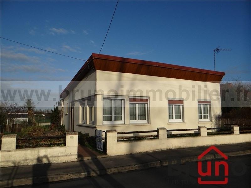 Sale house / villa Larronville 145700€ - Picture 2