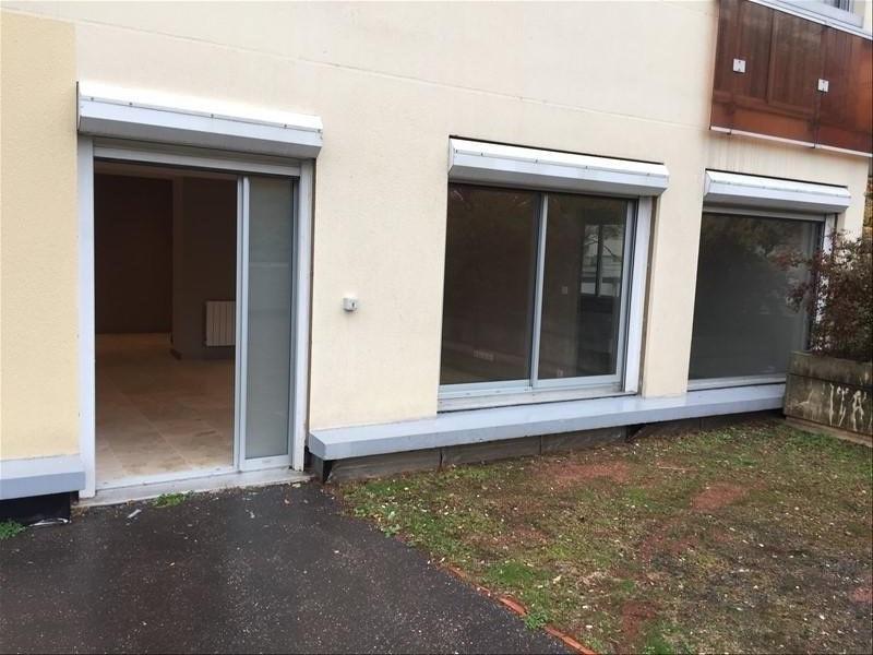 Vente appartement Villeurbanne 205000€ - Photo 5