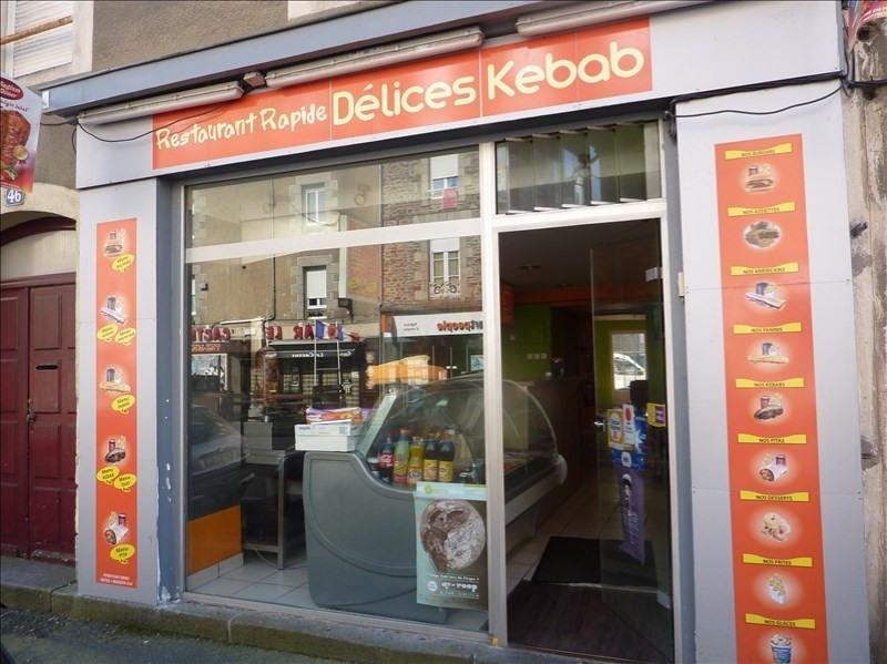 Vente fonds de commerce boutique Fougeres 52400€ - Photo 1