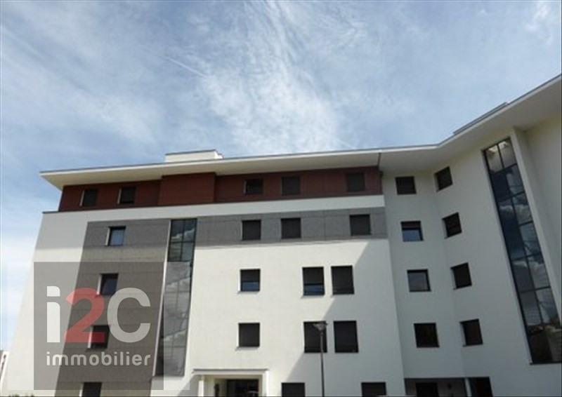 Rental apartment Divonne les bains 1700€ CC - Picture 5