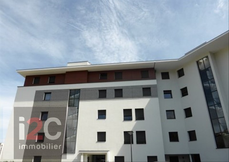Affitto appartamento Divonne les bains 1700€ CC - Fotografia 5