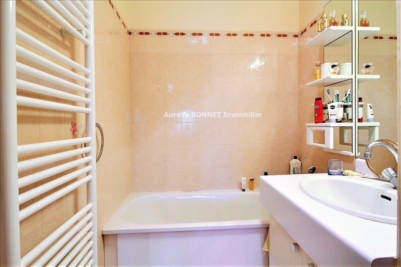 Vente appartement Deauville 207300€ - Photo 6