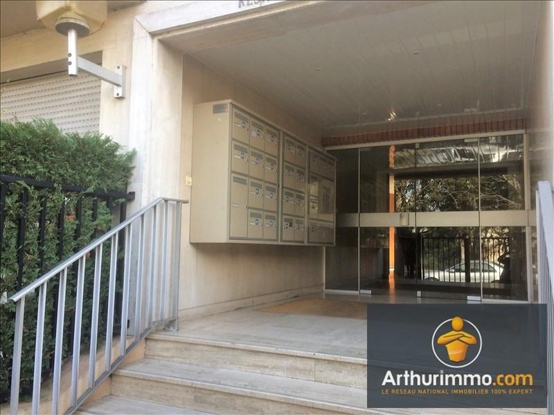 Vente appartement Livry gargan 199000€ - Photo 2