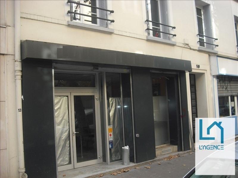 Vente boutique Boulogne billancourt 350000€ - Photo 2