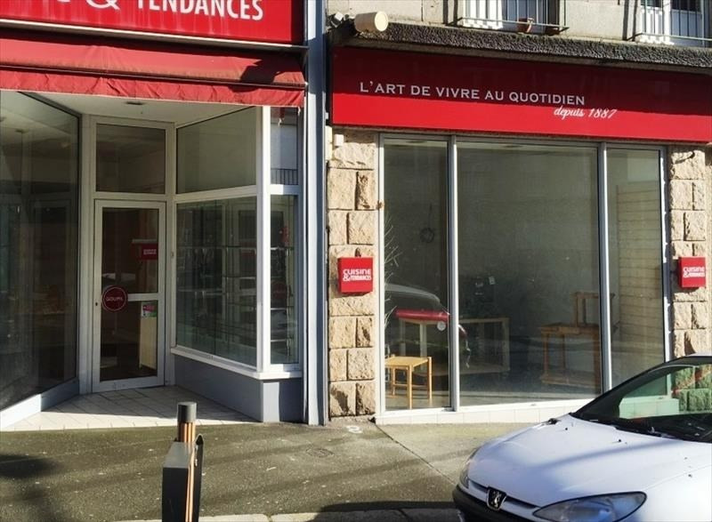 Vente local commercial Fougeres 209600€ - Photo 1