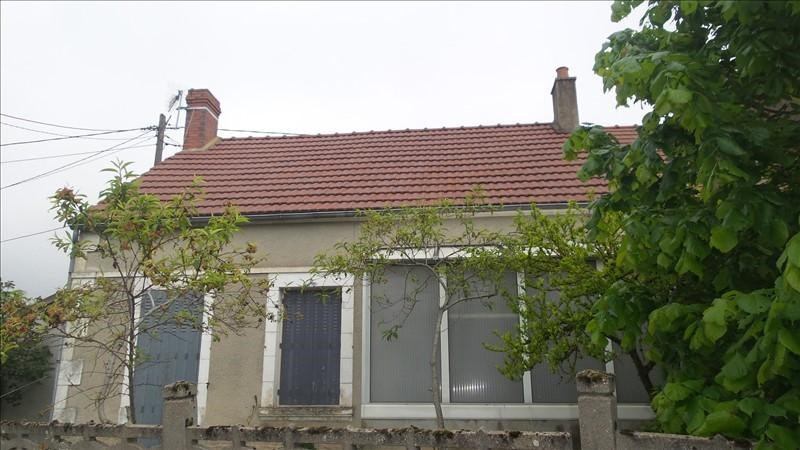 Vente maison / villa Tracy sur loire 30000€ - Photo 1