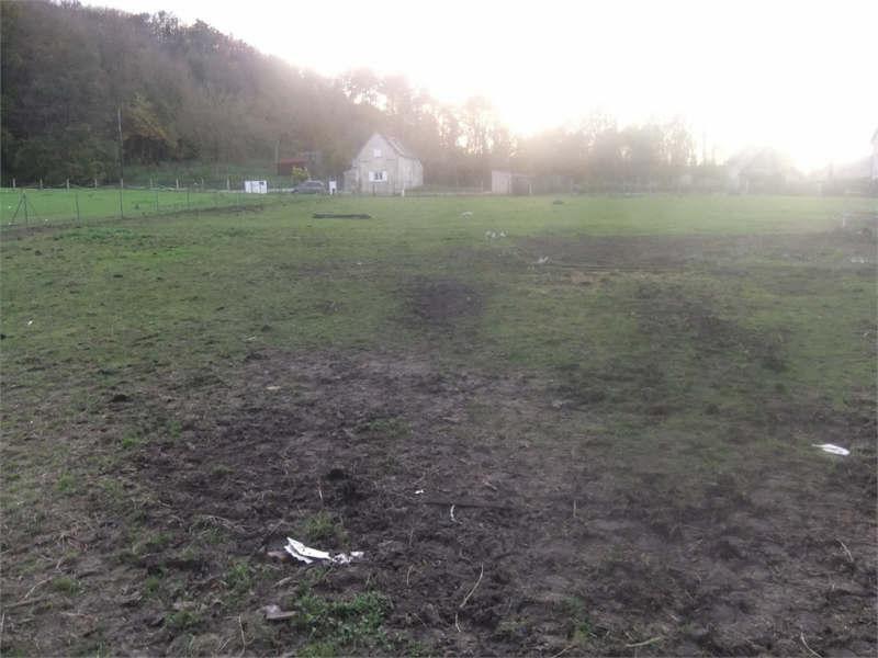 Vente terrain Proche soissons 65000€ - Photo 3