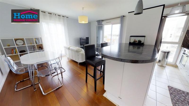 Vente appartement Nanterre 335000€ - Photo 1