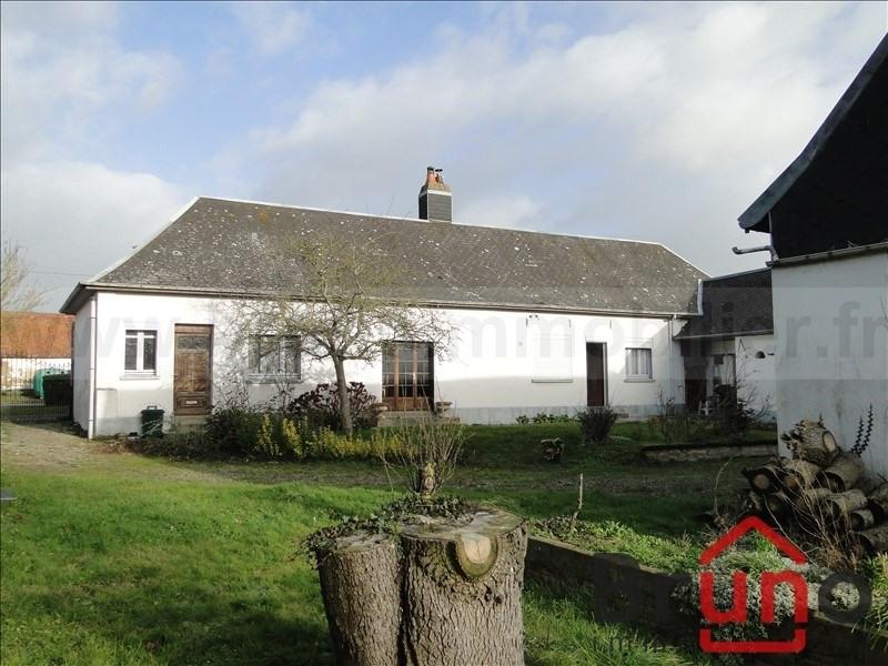 Sale house / villa Nolette 293900€ - Picture 7