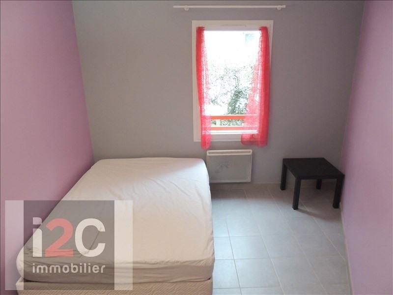 Vendita appartamento Thoiry 250000€ - Fotografia 5