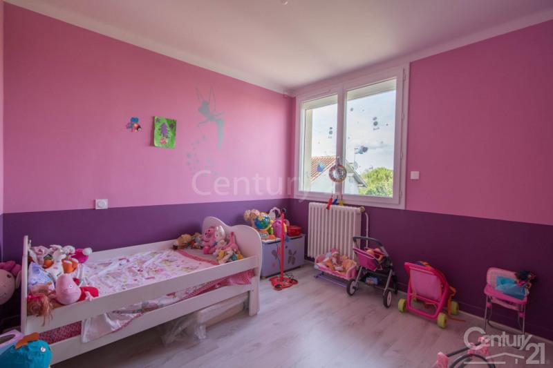 Vente appartement Tournefeuille 305000€ - Photo 7