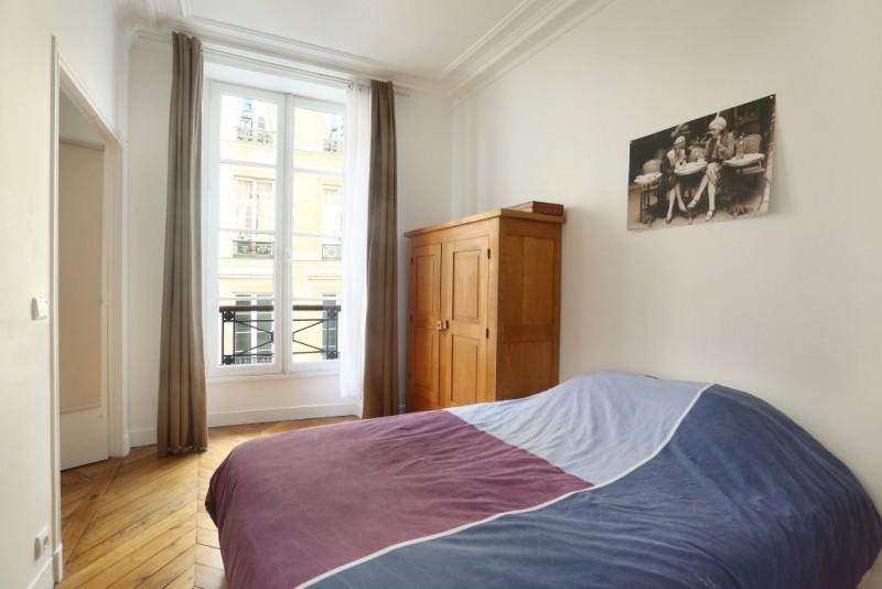 Престижная продажа квартирa Paris 6ème 735000€ - Фото 7
